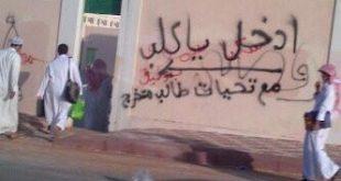 صورة شباب مضحكين في المدرسه , هبل الشباب بالمدارس