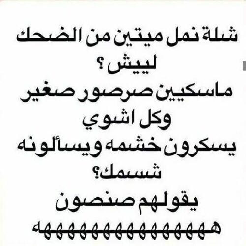 نكت تموت ضحك عراقية عاوز تضحك اتفضل معانا تموت ضحك حركات