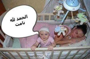 صور شي مضحك فيس بوك , ضحك ملوش اخر