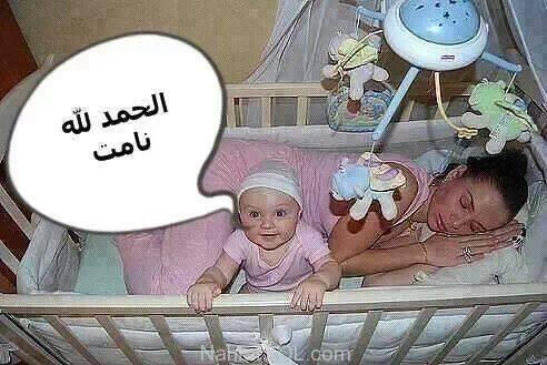 صورة شي مضحك فيس بوك , ضحك ملوش اخر