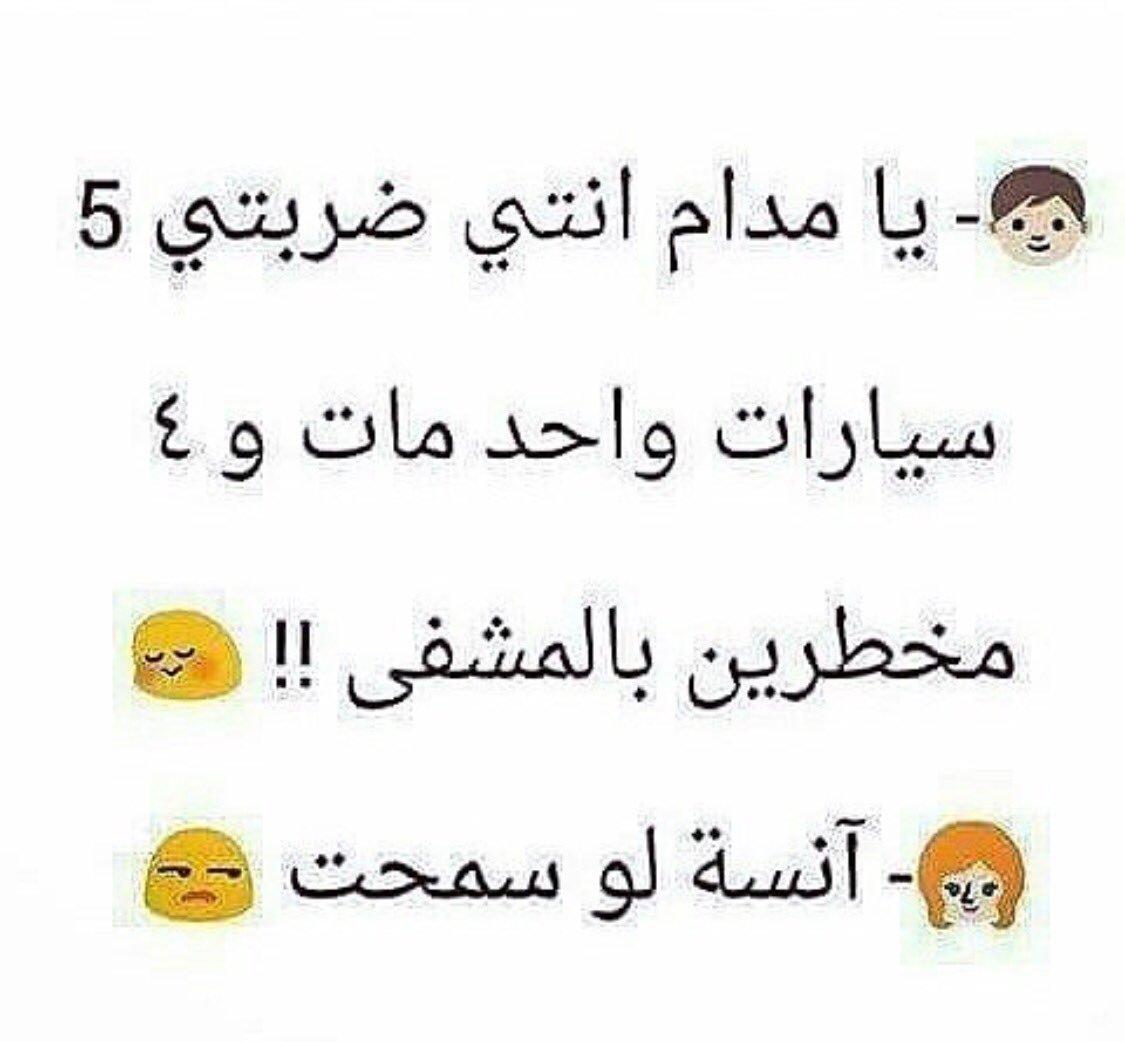 صور مضحكة جدا جدا نكت مصريه مضحكه حركات