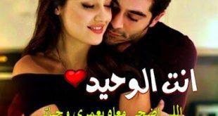 صور كلام رومانسى مصرى , خلفيات رومانسيه من مصر
