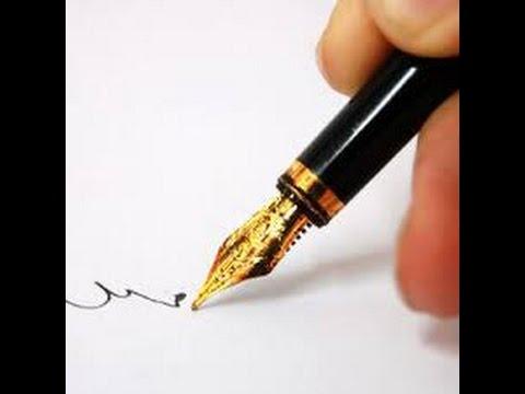 صور تفسير حلم القلم الحبر , معني رؤية القلم الحبر في الحلم