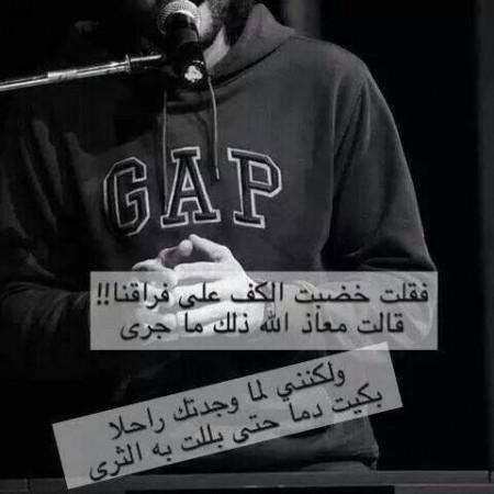 صورة صور وجع الفراق , خلفيات حزينة جدا عن الفراق