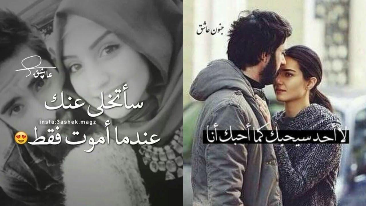 صورة صور رومانسية عشق , حب تعبر عن حبي لك و عشقي لك