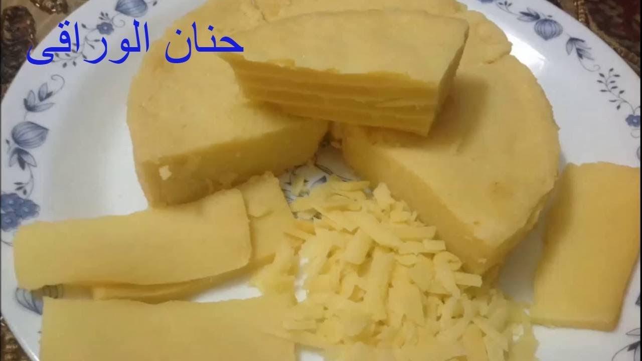 صورة طريقة عمل الجبنة الرومى , اسهل طريقة لعمل الجبنة الرومي المفضلة عند الجميع
