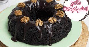 صور طريقة عمل الكب كيك بالشوكولاتة , كيك سهل التحضير و بطعم افظع