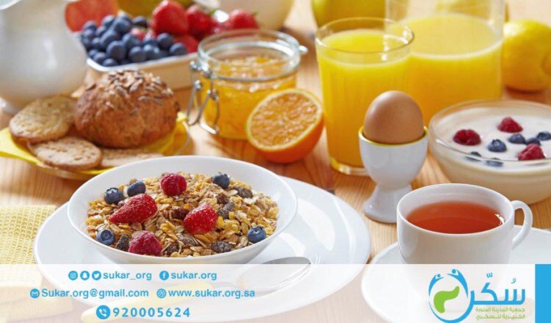 صورة صح فطورك عمري , تعرف على الفطور الصحيح لصحتك