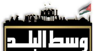 صورة تردد قناة وسط البلد , تعرف على تردد قناة الاثاره و التشويق