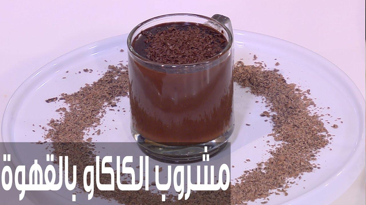 صورة المشروب الحارق سالى فؤاد , تعرف على افضل مشروب لحارق الدهون