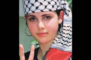 صور صور بنات صنعاء القديمه , اروع صور لاجمل نساء في العالم