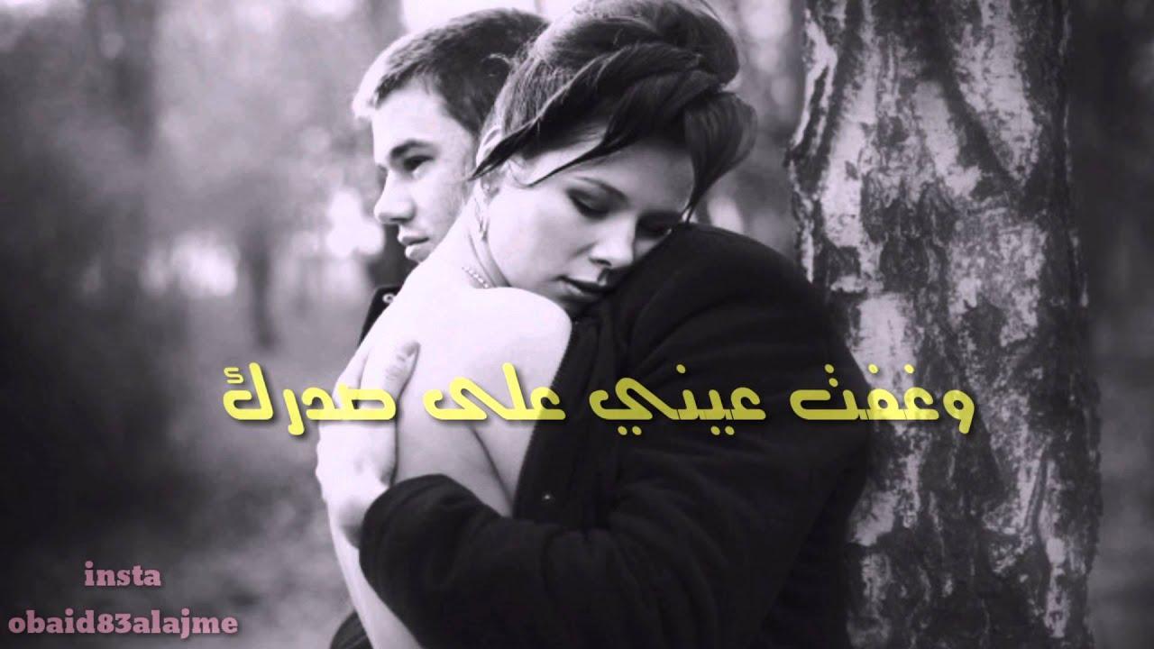 صورة لمني بشوق واحضني , شاهد اروع صور حب و غرام