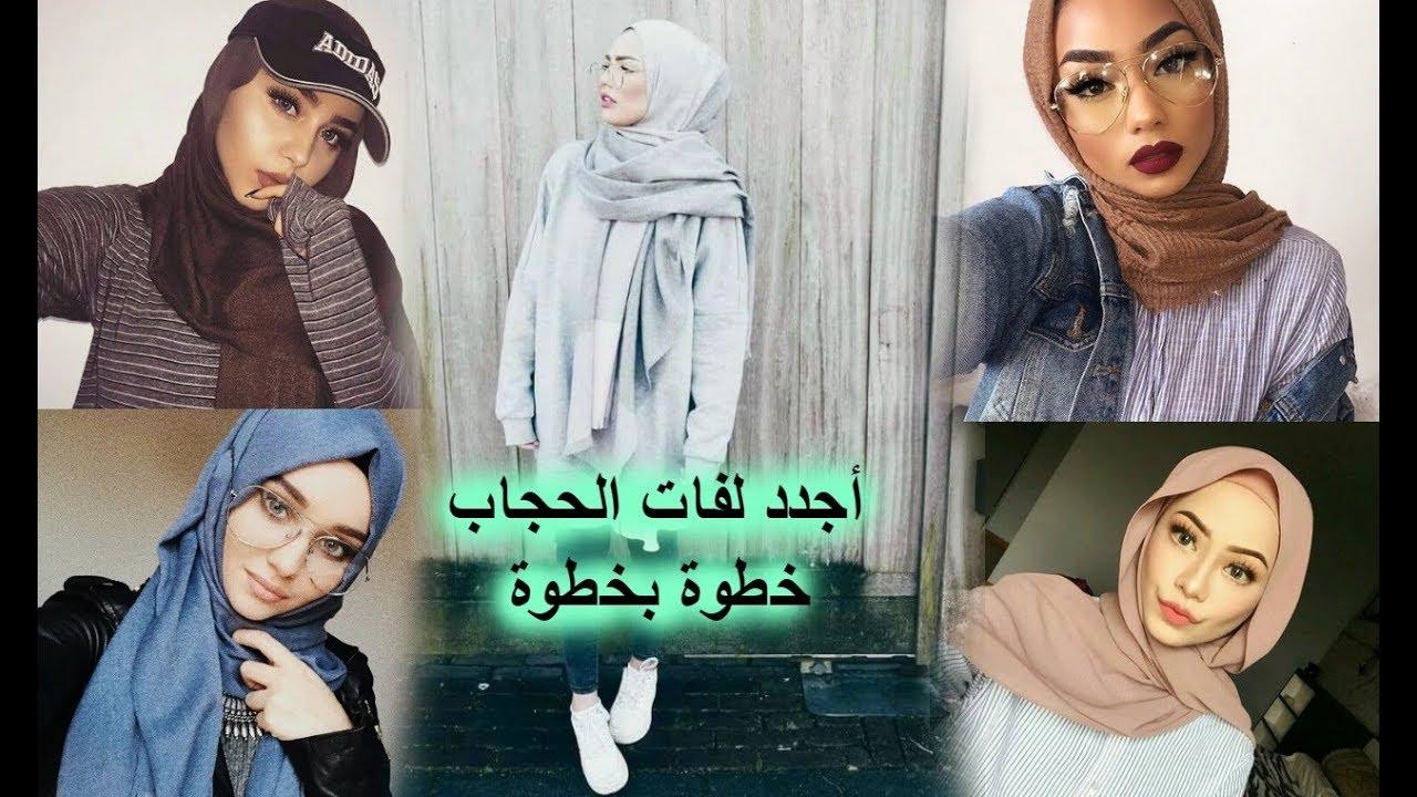 صورة طرق وضع الحجاب , شاهد بعض من وضع لبس الحجاب