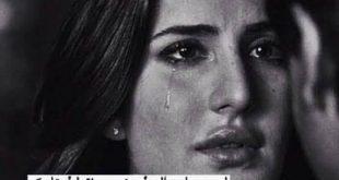 اجمل عبارات الحزن , صور حزينة جدا و مؤلمه
