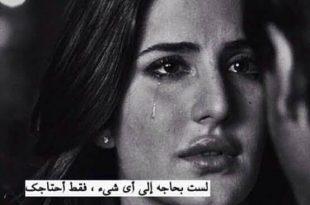 صورة اجمل عبارات الحزن , صور حزينة جدا و مؤلمه