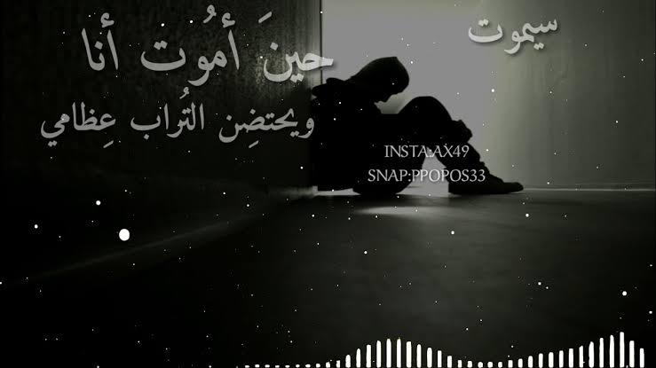 صورة رسائل اعتذار حزينه , صور لتقديم الاعتذار حزينة
