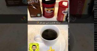 صور طريقة القهوة الامريكية , كيف اعد القهوة الامريكية في البيت