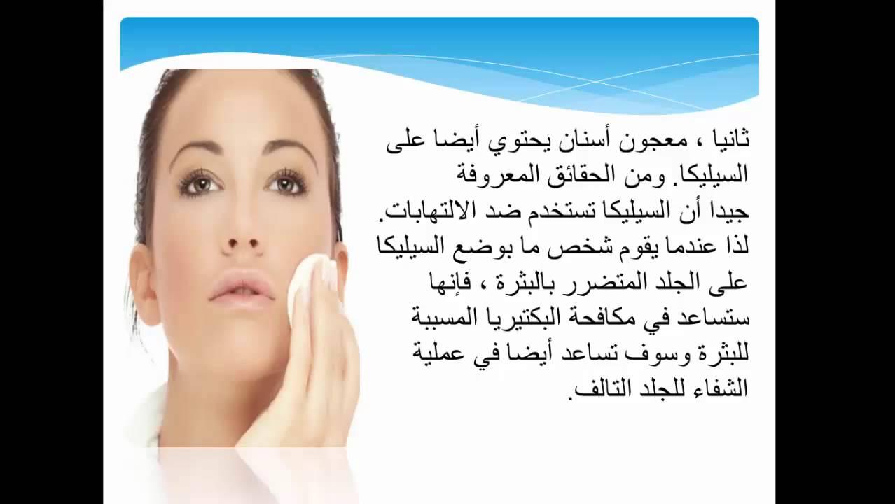 صورة علاج الرؤوس السوداء بمعجون الاسنان , وصفة لازالة الرؤوس السوداء سريعا