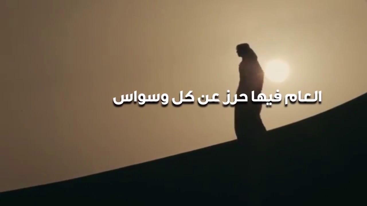 صورة كلمات في زحمة الناس , كل ما يخص اغنية زحمة ناس
