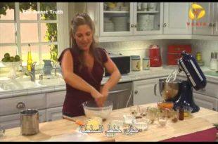 صورة قناة سميرة للطبخ , تردد قناة سميره الجديد علي نايل سات