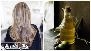 صورة وصفات زيت الزيتون للشعر , اقوي وصفه للشعر من زيت الزيتون