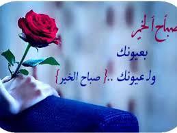 صورة اجمل مايقال للحبيب , صور رومانسيه و منتهي الحب