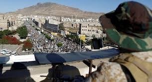 صورة اليمن خلال ساعة , اخر اخبار اليمن 418 2