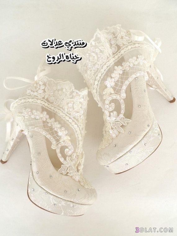 صورة احذية عروس 2020 , احدث احذيه للعرايس لهذا العام