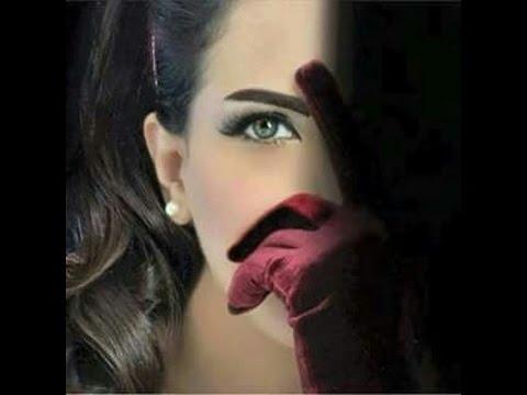 صور روح يانوم من عين حبيبي , كلمات اغنيه نجاة الرومانسيه