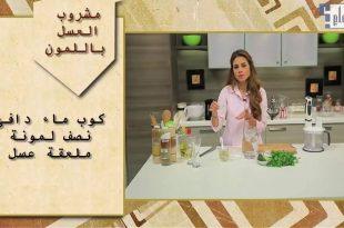 صورة المشروب الحارق لسالي فؤاد , المشروبات الحاقه التي تنصح بها سالي فؤاد