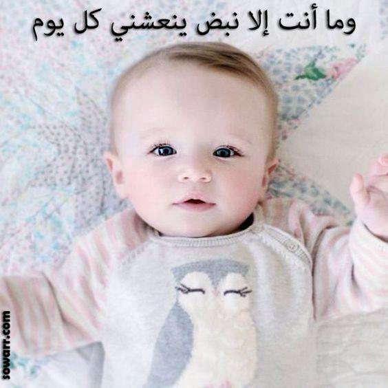 صورة كلام جميل عن حب الاطفال , خلفيات رائعه لاجمل الطفال