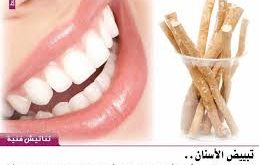 صور فوائد السواك للاسنان , السواك و ما يقدمه للاسنان