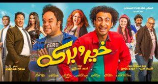 صورة افلا م ضحك , احدث الافلام المصريه المضحكة في الاسواق