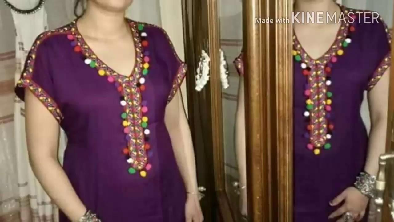 صورة روبات تاع الدار , شاهد اجمل صيحات الموضة في ملابس المنزل