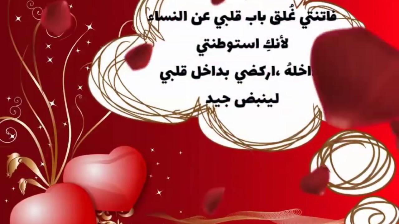 صورة بحث عن رسائل حب وغرام , كيف تعبر عن حبك لمن تحب