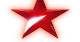 صورة تردد قناة ستار بلس , قناة محبوبه و تردد معروف