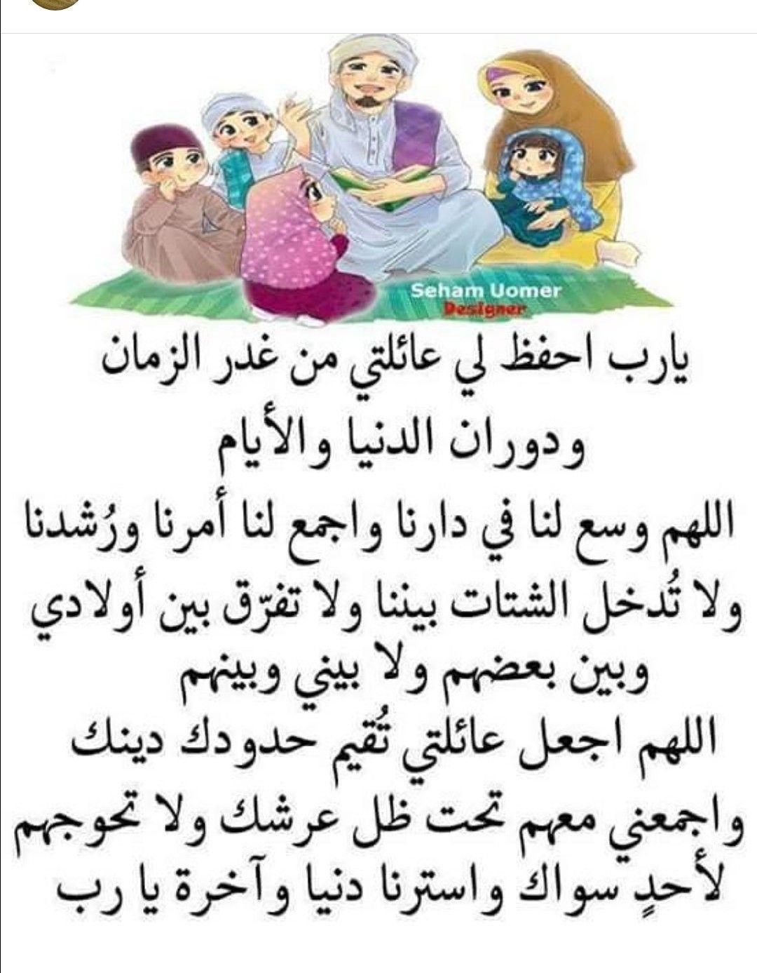 صورة كيف اجعل اولادي يحبون بعضهم , كيف تكون اسره سعيده و طيبه
