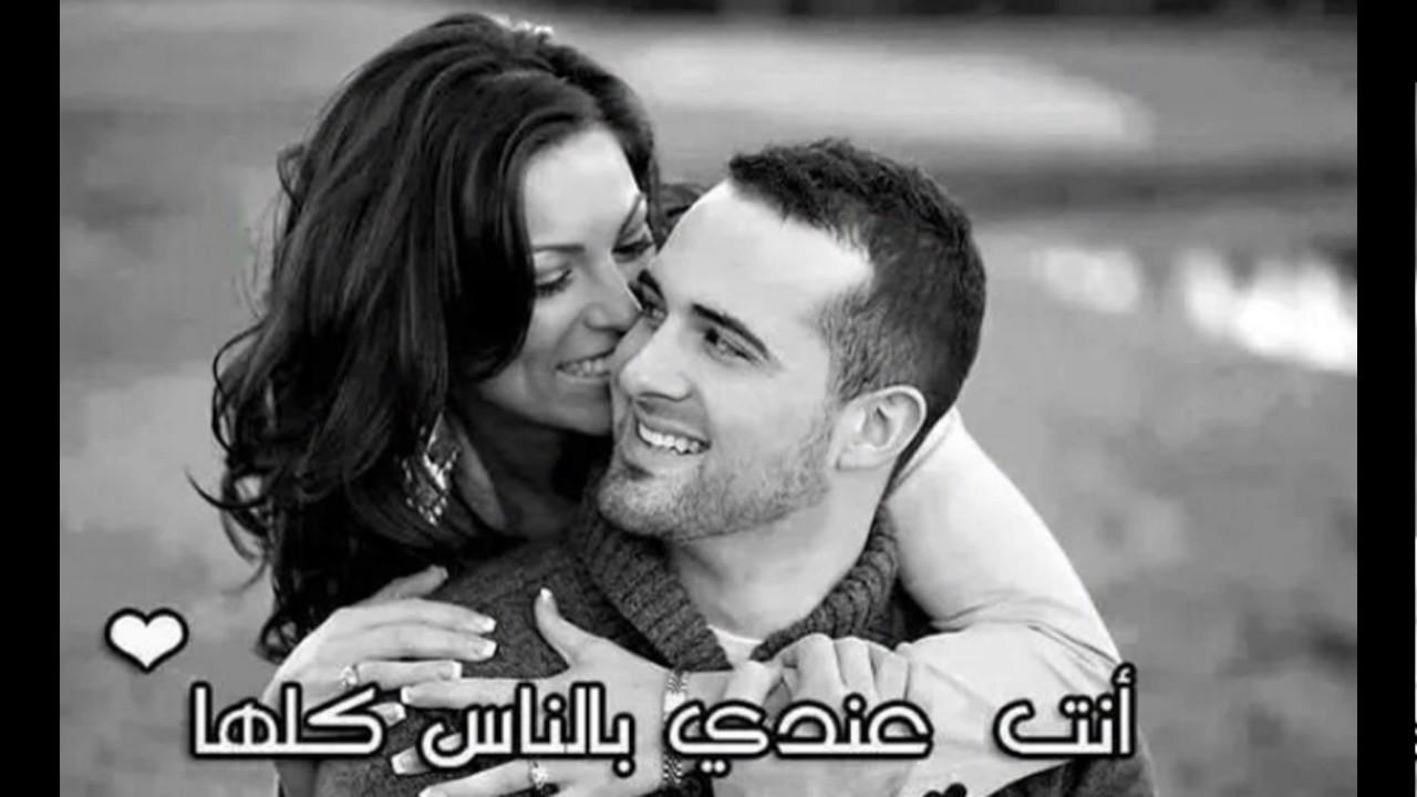 صورة صور حب ورومانسيه , كيف تكون سعيد مع حبيبك