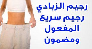 صورة رجيم الخيار والزبادي مجرب , كيف تخسري الوزن من جسمك