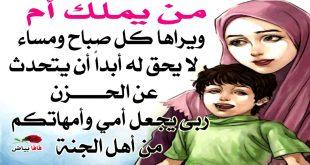 صورة احلى الكلمات عن الام , مهم نفعل نكون مقصرين امام الام