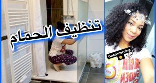 صور بنات في حمامات , بنات تنظف الحمامات