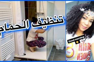 صورة بنات في حمامات , بنات تنظف الحمامات