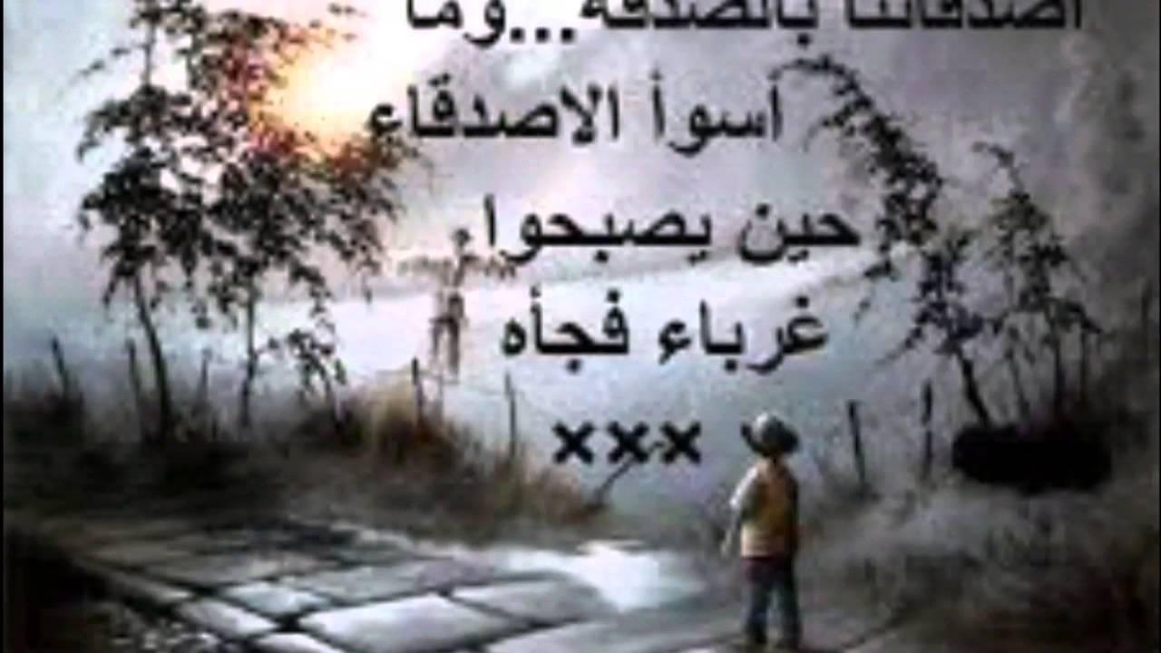 صورة اجمل العبارات الحزينة , عبارات عن الحزن و القهر و العذاب