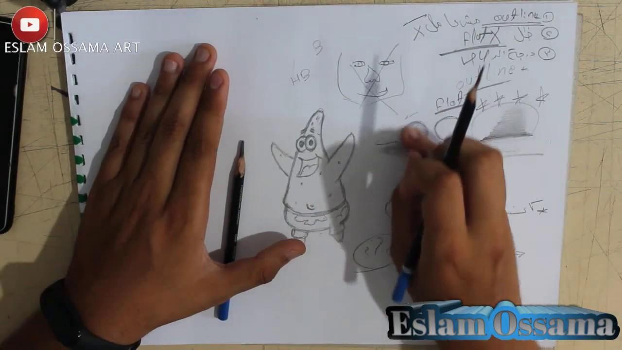 صورة تعليم الرسم من الصفر , كيف نعلم اطفلنا ان يكونوا فنانين