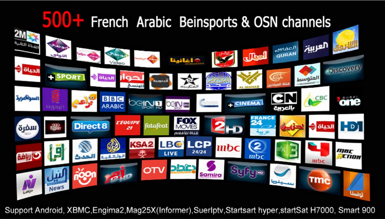 صورة تردد قناة otv اللبنانية